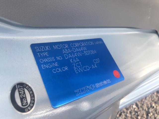 「スズキ」「エブリイワゴン」「コンパクトカー」「愛知県」の中古車27