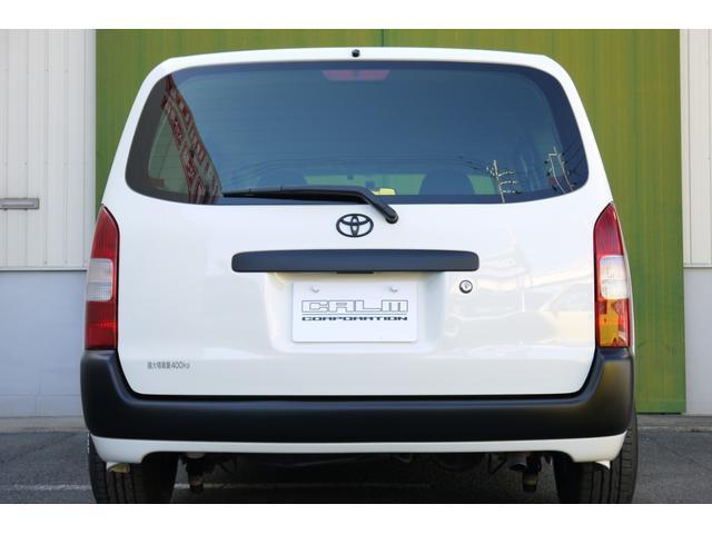 アフターサポートも万全です。車検・オイル交換・修理等、購入後も当店にお任せ下さい。