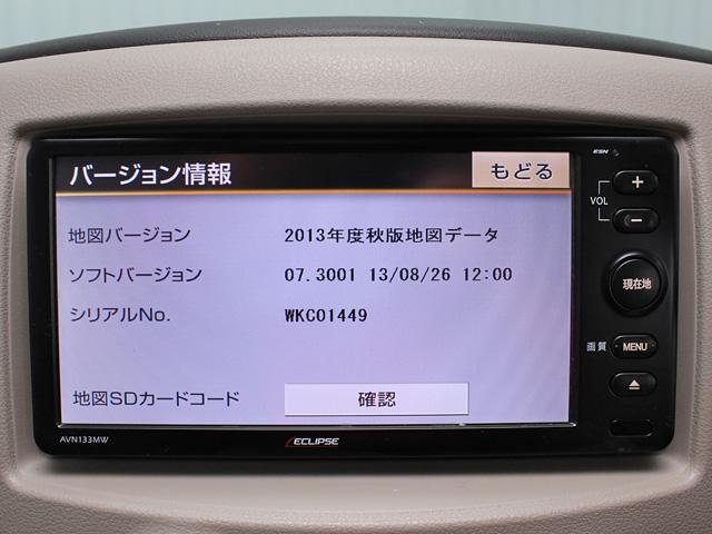 日産 キューブ 15X Mセレ SDナビ 地デジ インテリキー