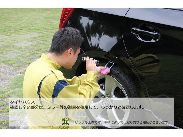 「日産」「リーフ」「コンパクトカー」「愛知県」の中古車21
