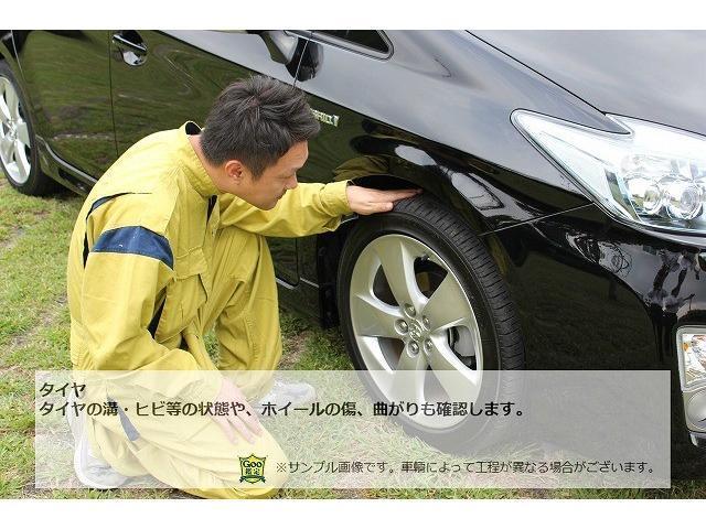 「スバル」「エクシーガ」「ミニバン・ワンボックス」「愛知県」の中古車29