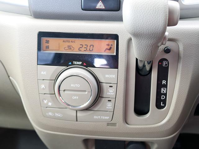 X 禁煙車/スマートフォン連携ナビ/地デジTV/BTオーディオ/Bカメラ/電動スライド/オートエアコン/ステリモ14インチAW☆スマートキー(15枚目)