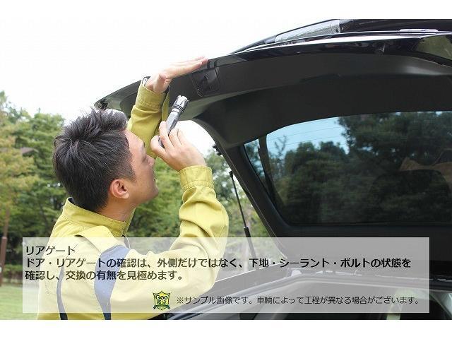 X 禁煙車/スマートフォン連携ナビ/地デジTV/BTオーディオ/Bカメラ/電動スライド/オートエアコン/ステリモ14インチAW☆スマートキー(30枚目)