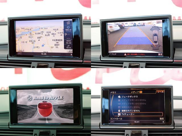 ベースグレード 禁煙車/SR/本革シート/地デジナビ/Bカメラ/LEDヘッドライト/OP20インチAW/シートヒーター/スマートキー2個(11枚目)
