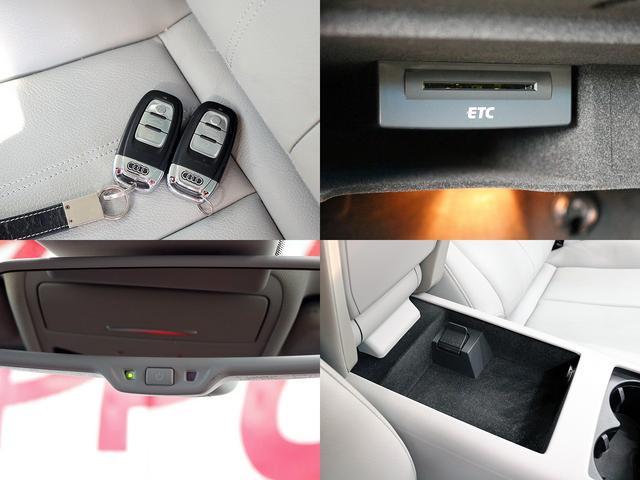 ベースグレード 禁煙車/SR/本革シート/地デジナビ/Bカメラ/LEDヘッドライト/OP20インチAW/シートヒーター/スマートキー2個(18枚目)