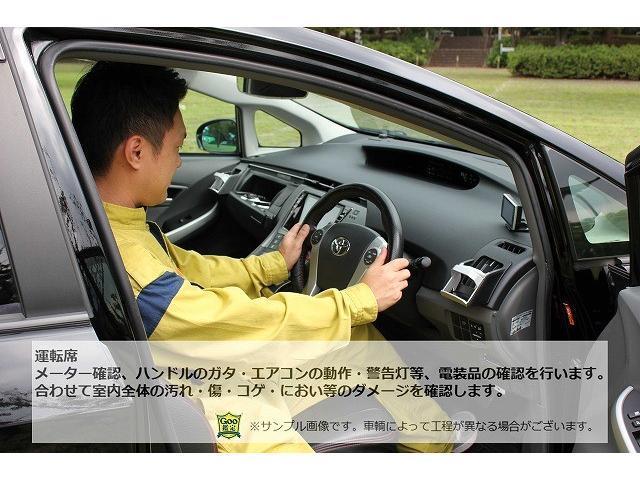 ベースグレード 禁煙車/SR/本革シート/地デジナビ/Bカメラ/LEDヘッドライト/OP20インチAW/シートヒーター/スマートキー2個(23枚目)