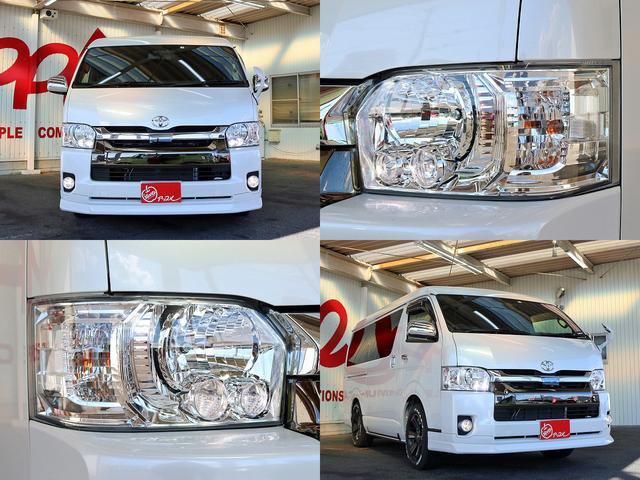 スーパーGL 50TH アニバーサリーリミテッド 4WD ワイドボディ 1オーナー カスタム 寒冷地仕様 両側電動スライドドア ベッドキット 社外17AW フルセグナビ ツインモニター セーフティセンス LEDヘッドライト フロントリップ(2枚目)