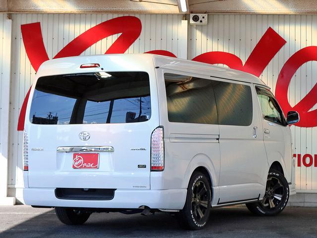 スーパーGL 50TH アニバーサリーリミテッド 4WD ワイドボディ 1オーナー カスタム 寒冷地仕様 両側電動スライドドア ベッドキット 社外17AW フルセグナビ ツインモニター セーフティセンス LEDヘッドライト フロントリップ(5枚目)