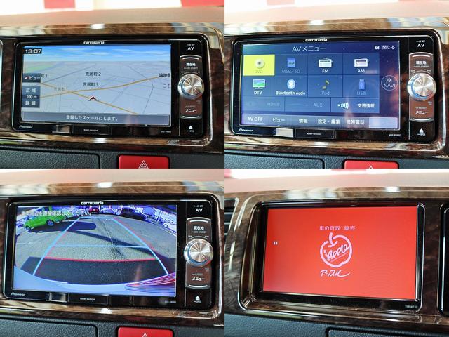 スーパーGL 50TH アニバーサリーリミテッド 4WD ワイドボディ 1オーナー カスタム 寒冷地仕様 両側電動スライドドア ベッドキット 社外17AW フルセグナビ ツインモニター セーフティセンス LEDヘッドライト フロントリップ(15枚目)