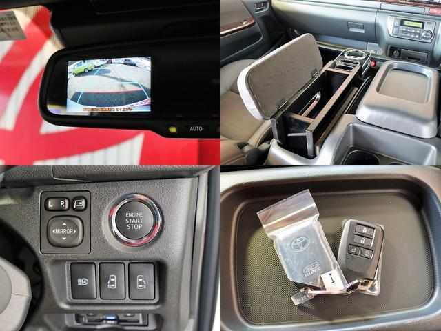 スーパーGL 50TH アニバーサリーリミテッド 4WD ワイドボディ 1オーナー カスタム 寒冷地仕様 両側電動スライドドア ベッドキット 社外17AW フルセグナビ ツインモニター セーフティセンス LEDヘッドライト フロントリップ(17枚目)