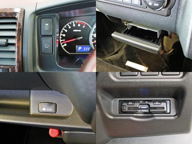 スーパーGL 50TH アニバーサリーリミテッド 4WD ワイドボディ 1オーナー カスタム 寒冷地仕様 両側電動スライドドア ベッドキット 社外17AW フルセグナビ ツインモニター セーフティセンス LEDヘッドライト フロントリップ(18枚目)