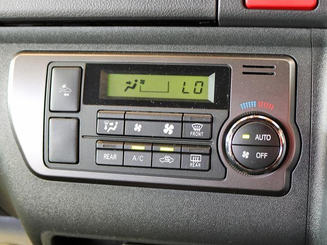 スーパーGL 50TH アニバーサリーリミテッド 4WD ワイドボディ 1オーナー カスタム 寒冷地仕様 両側電動スライドドア ベッドキット 社外17AW フルセグナビ ツインモニター セーフティセンス LEDヘッドライト フロントリップ(19枚目)