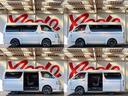 スーパーGL 50TH アニバーサリーリミテッド 4WD ワイドボディ 1オーナー カスタム 寒冷地仕様 両側電動スライドドア ベッドキット 社外17AW フルセグナビ ツインモニター セーフティセンス LEDヘッドライト フロントリップ(4枚目)
