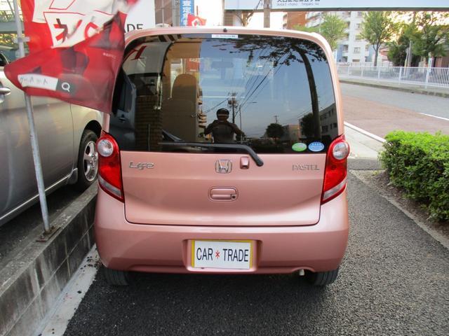 「ホンダ」「ライフ」「コンパクトカー」「愛知県」の中古車4