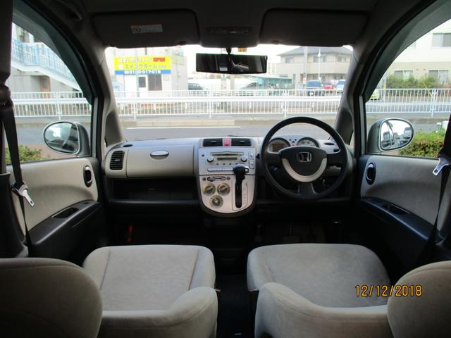 「ホンダ」「ライフ」「コンパクトカー」「愛知県」の中古車17