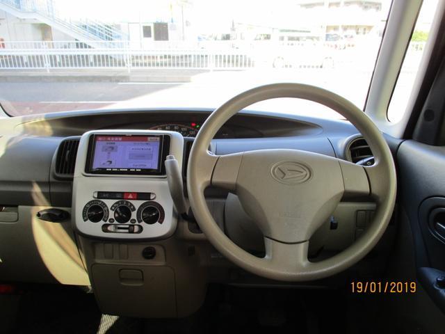 「ダイハツ」「タント」「コンパクトカー」「愛知県」の中古車17