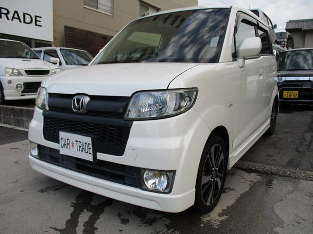 「ホンダ」「ゼスト」「コンパクトカー」「愛知県」の中古車7