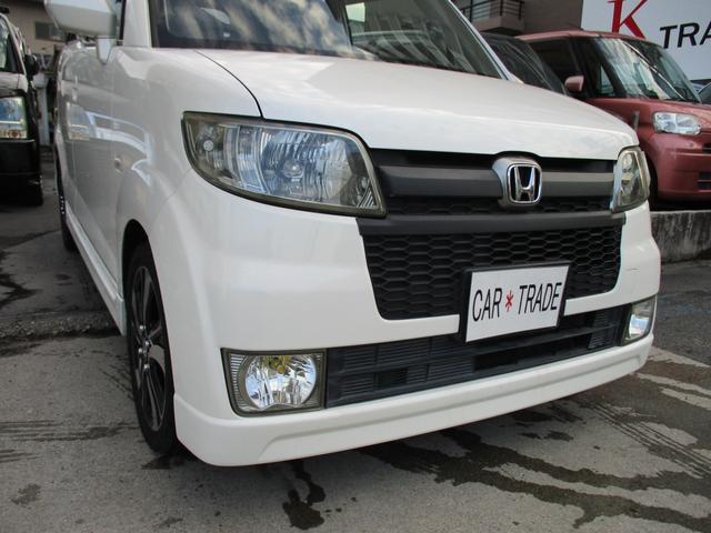 「ホンダ」「ゼスト」「コンパクトカー」「愛知県」の中古車10
