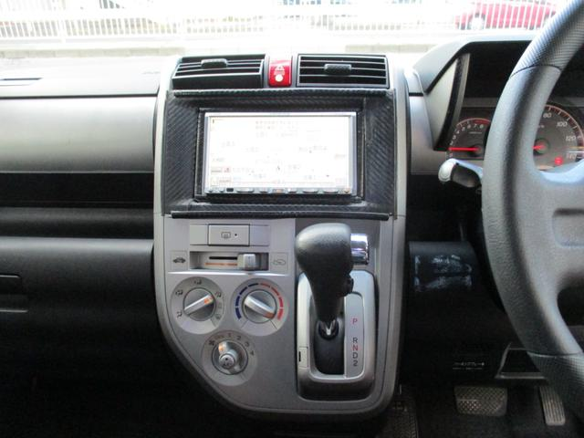 「ホンダ」「ゼスト」「コンパクトカー」「愛知県」の中古車19