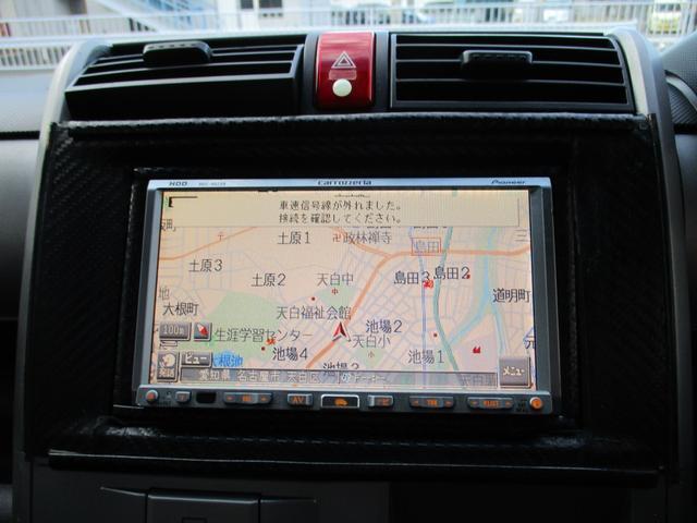 「ホンダ」「ゼスト」「コンパクトカー」「愛知県」の中古車20