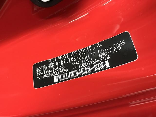 「トヨタ」「86」「クーペ」「三重県」の中古車33