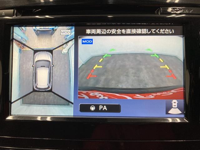 20Xt エマージェンシーブレーキパッケージ アラウンドビューモニター 電動リアゲート LEDヘッドライト 純正ナビ フルセグTV ルーフレール スマートキー ETC(16枚目)