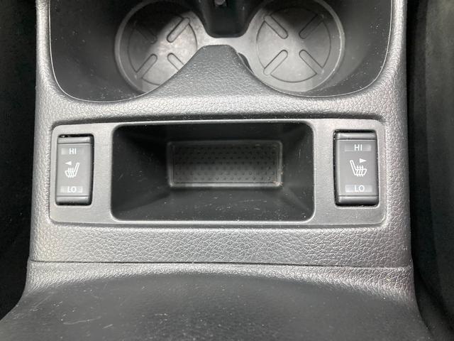 20Xt エマージェンシーブレーキパッケージ アラウンドビューモニター 電動リアゲート LEDヘッドライト 純正ナビ フルセグTV ルーフレール スマートキー ETC(17枚目)