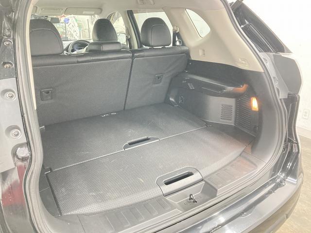 20Xt エマージェンシーブレーキパッケージ アラウンドビューモニター 電動リアゲート LEDヘッドライト 純正ナビ フルセグTV ルーフレール スマートキー ETC(23枚目)