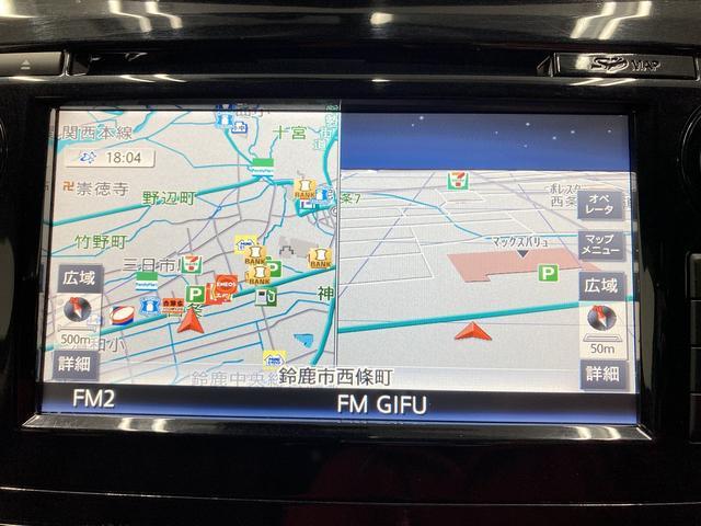 20Xt エマージェンシーブレーキパッケージ アラウンドビューモニター 電動リアゲート LEDヘッドライト 純正ナビ フルセグTV ルーフレール スマートキー ETC(30枚目)