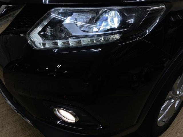 20Xt エマージェンシーブレーキパッケージ アラウンドビューモニター 電動リアゲート LEDヘッドライト 純正ナビ フルセグTV ルーフレール スマートキー ETC(41枚目)