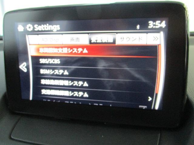 マツダ CX-3 XD プロアクティブ デモカーアップ