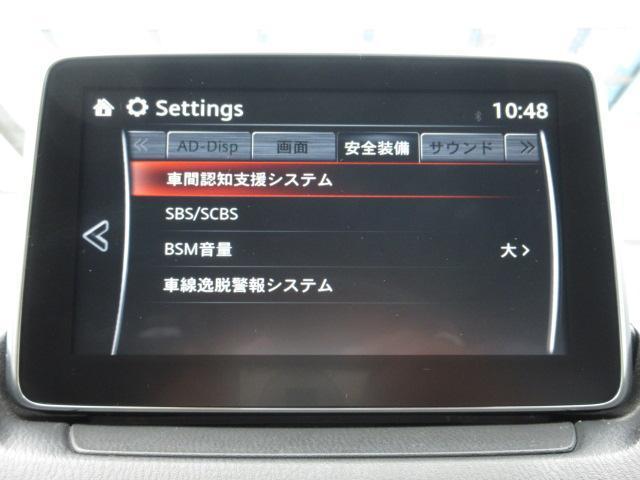 「マツダ」「CX-3」「SUV・クロカン」「岐阜県」の中古車13