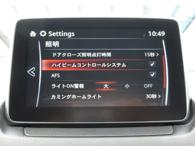 「マツダ」「CX-3」「SUV・クロカン」「岐阜県」の中古車14