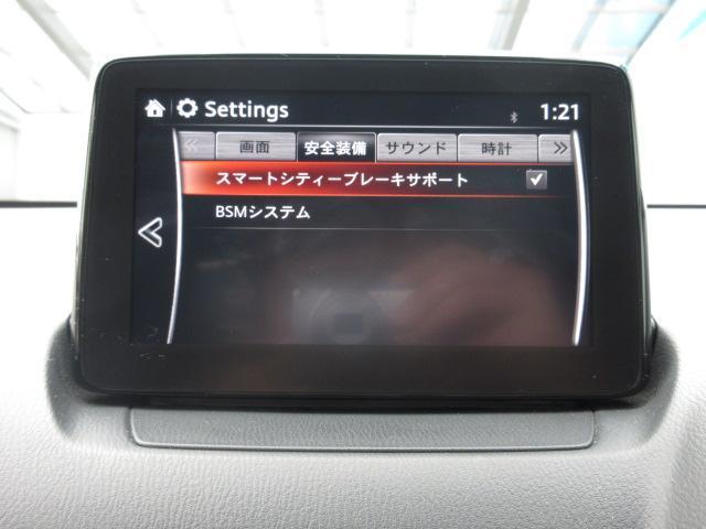 「マツダ」「デミオ」「コンパクトカー」「岐阜県」の中古車13
