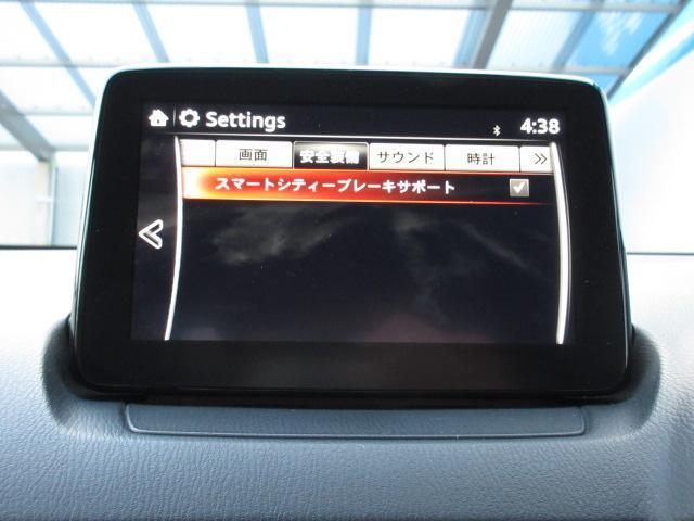 「マツダ」「デミオ」「コンパクトカー」「岐阜県」の中古車5