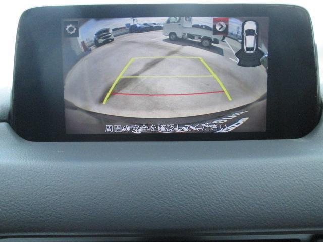 XD Lパッケージ 衝突軽減ブレーキシステム 誤発進制御 レーダークルーズ アクティブLEDヘットライト レーンキープアシスト(7枚目)