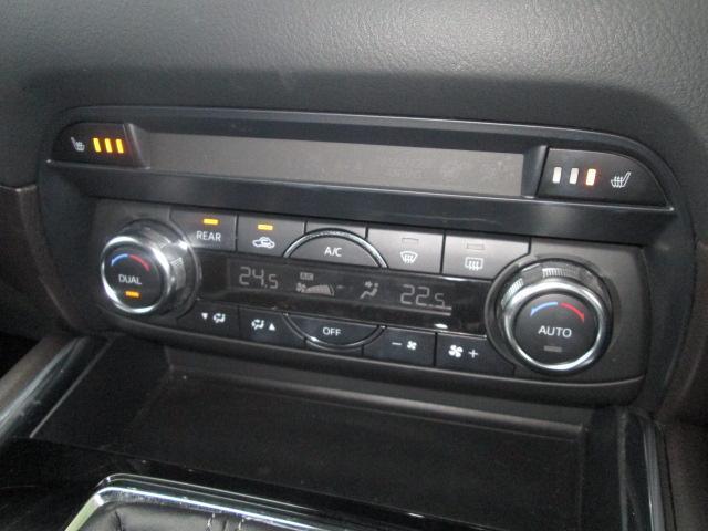 XD Lパッケージ 衝突軽減ブレーキシステム 誤発進制御 レーダークルーズ アクティブLEDヘットライト レーンキープアシスト(8枚目)