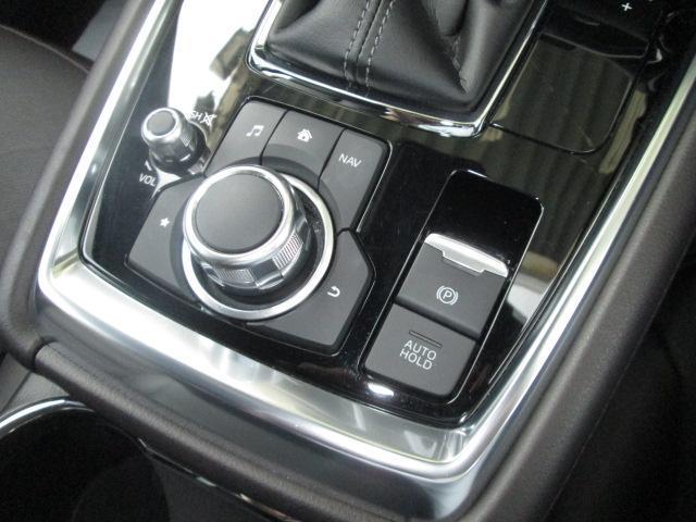 XD Lパッケージ 衝突軽減ブレーキシステム 誤発進制御 レーダークルーズ アクティブLEDヘットライト レーンキープアシスト(10枚目)