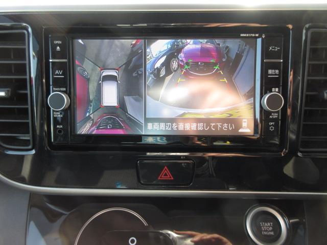 ハイウェイスター X Gパッケージ 360°ビューカメラ 衝突軽減ブレーキ 両側電動スライドドア(7枚目)