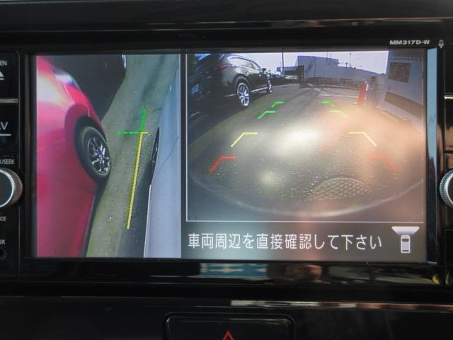 ハイウェイスター X Gパッケージ 360°ビューカメラ 衝突軽減ブレーキ 両側電動スライドドア(11枚目)