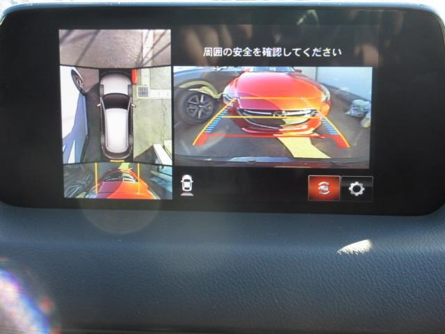 XDプロアクティブ 衝突被害軽減システム アダプティブクルーズコントロール 全周囲カメラ オートマチックハイビーム 3列シート シートヒーター バックカメラ LEDヘッドランプ ETC Bluetooth(7枚目)