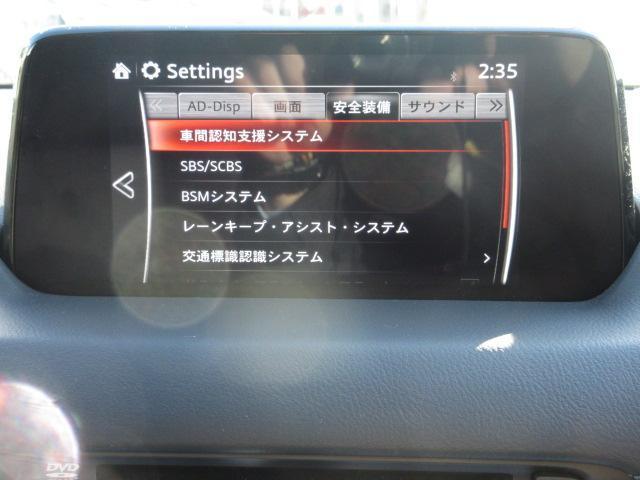 XDプロアクティブ 衝突被害軽減システム アダプティブクルーズコントロール 全周囲カメラ オートマチックハイビーム 3列シート シートヒーター バックカメラ LEDヘッドランプ ETC Bluetooth(8枚目)