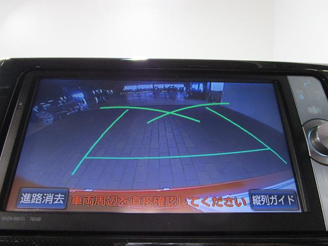 トヨタ ウィッシュ 1.8S 純正HDDナビフルセグ バックカメラ インテリキー
