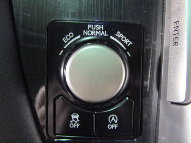 レクサス RX RX200t 純正SDナビフルセグ プリクラッシュセーフティ