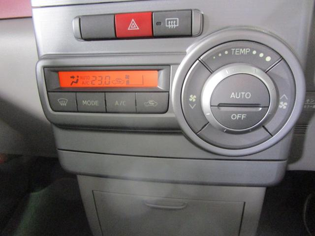 X 社外CDコンポ インテリキー ベンチシート ワンオーナー(6枚目)