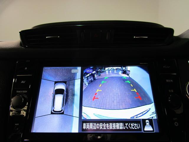20Xi 純正9型ナビTV 全方位M ドラレコ チョイ乗り車(3枚目)