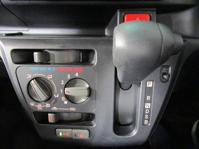 「ダイハツ」「ミライース」「軽自動車」「三重県」の中古車6