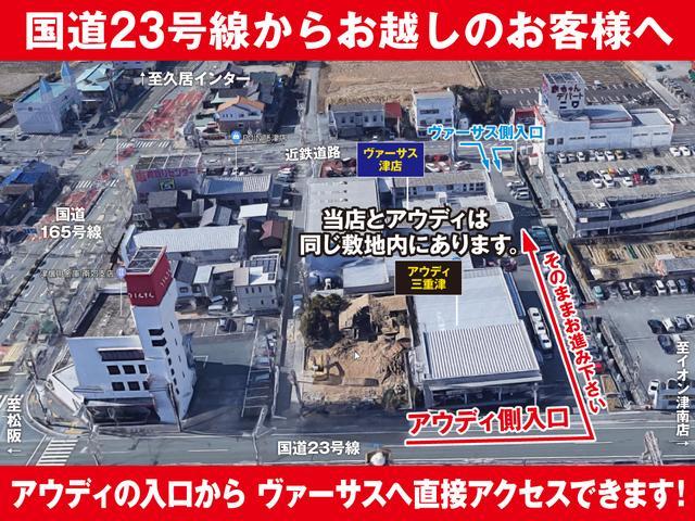 「マツダ」「RX-8」「クーペ」「三重県」の中古車22