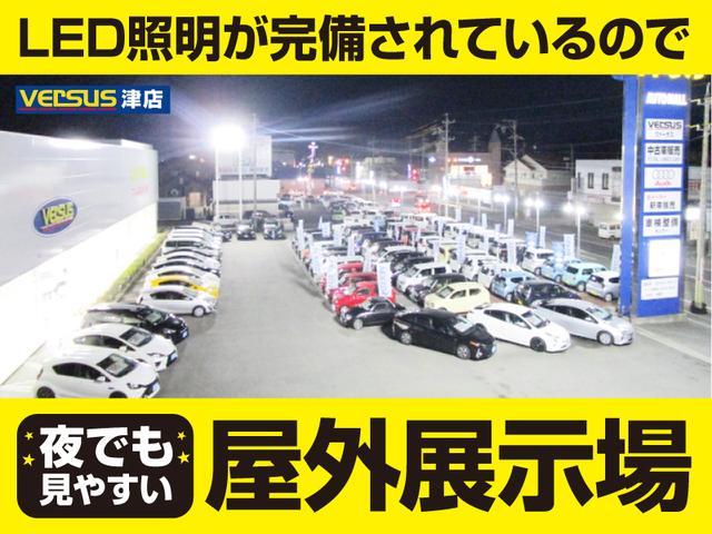 「スズキ」「ワゴンR」「コンパクトカー」「三重県」の中古車23