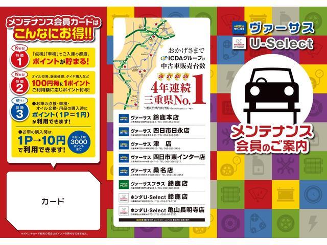 「トヨタ」「エスクァイア」「ミニバン・ワンボックス」「三重県」の中古車31